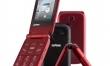 myPhone 2070 ROSE  - Zdjęcie nr 2