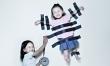 Pomysłowe zdjęcia dzieci  - Zdjęcie nr 1