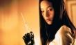 Gra wstępna (1999), reż. Takashi Miike