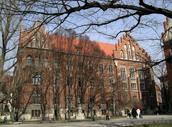 13. Uniwersytet Jagielloński w Krakowie