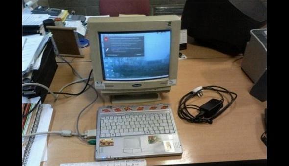 I pracuj tu w takich warunkach - sprzęt pierwsza klasa