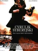 cyrulik53997d872bb402ebb869becb91afccd9.jpg