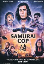 samurai-cop2fcb5809f042ec9c425c2485a2473b4b.jpg