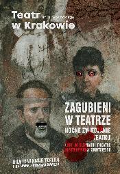 Zagubieni w teatrze - nocne zwiedzanie