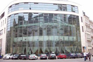 Bazylia Uniwersytet Wrocławski - zdjęcie