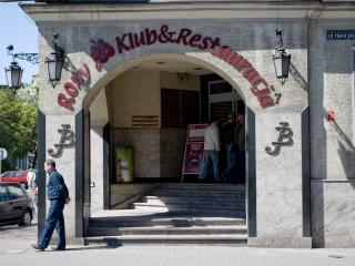 Roxy Klub & Restauracja - zdjęcie