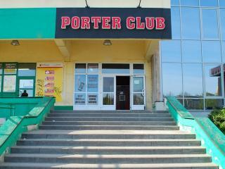 Porter Club - zdjęcie