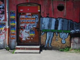 Galeria Teatr from Poland - zdjęcie