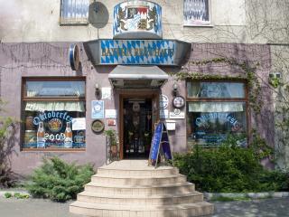 Bavarianhaus - zdjęcie