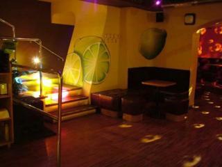 Lemon Club - zdjęcie