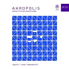 """Premiera """"Akropolis"""" wg. Stanisława Wyspiańskieg"""