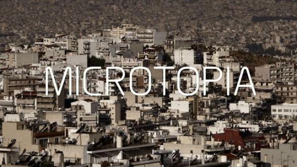 Planete+ Doc: Spotkanie z mieszkańcem i projektantem Domu na Wodzie