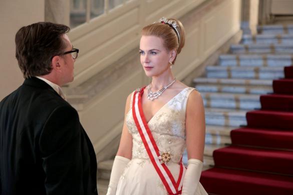 Filmowy Klub Seniorów: Grace księżna Monako
