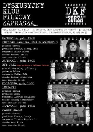 DKF Zorza: Był jazz