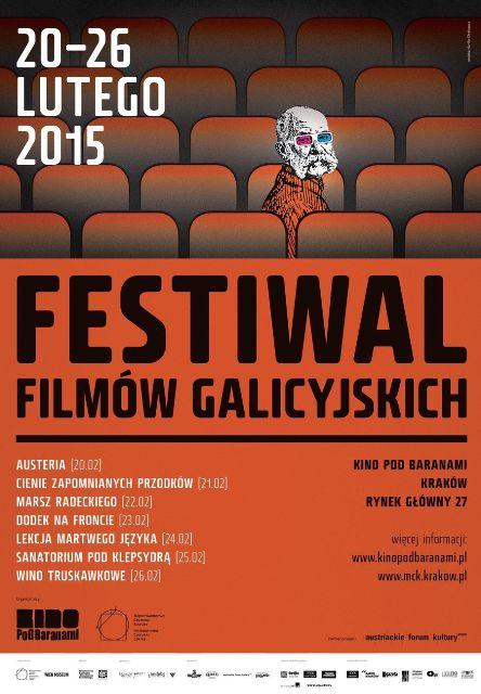 Festiwal Filmów Galicyjskich