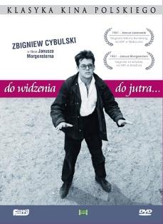 Nagroda im. Zbyszka Cybulskiego