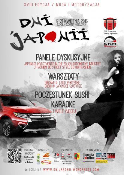 XVIII edycja Dni Japonii w Szkole Głównej Handlowej w Warszawie