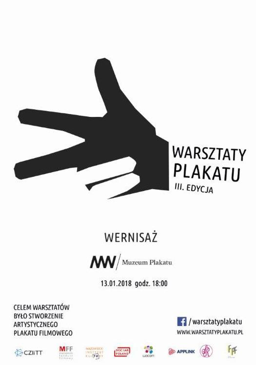 Wernisaż wystawy Warsztatów Plakatu 2017