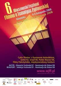 6 Warszawski Festiwal Filmów o Tematyce Żydowskiej