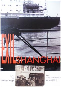 """""""Exil Shanghai"""""""