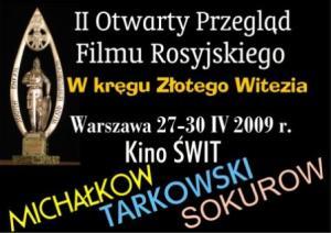 II Otwarty Przegląd Filmu Rosyjskiego