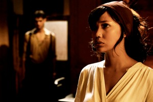 II Przegląd Filmów Indonezyjskich