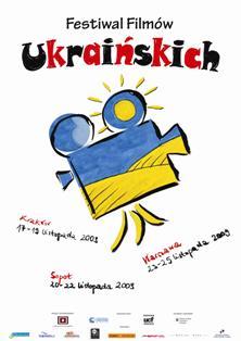 Festiwal Filmów Ukraińskich