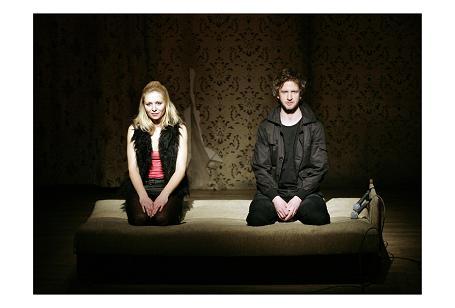 """""""2084"""" w Teatrze na Woli"""