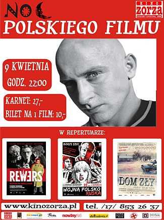 Noc Polskiego Filmu