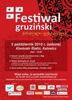 Festiwal gruziński w Katowicach