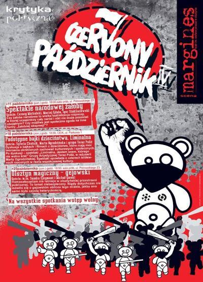 Czerwony Październik: Podstępne bajki dzieciństwa