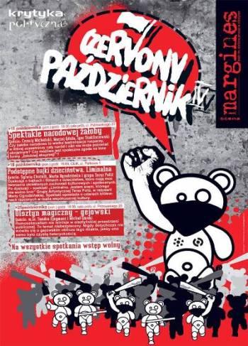 Czerwony Październik:Olsztyn magiczny-gejowski