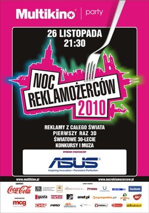 Noc Reklamożerców 2010 (Złote Tarasy)