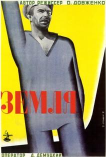 Radzieckie kino nieme z muzyką na żywo