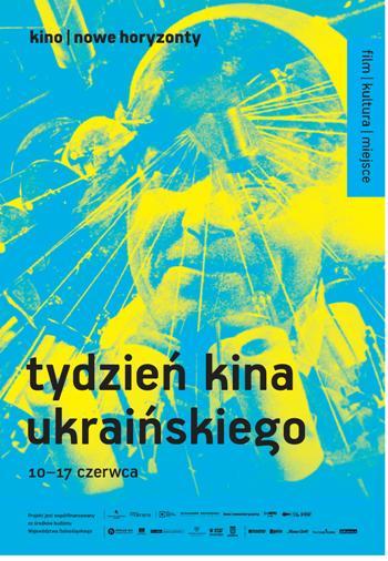 Tydzień Kina Ukraińskiego
