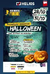 Maraton Halloween: Horrory pe�ne absurdu