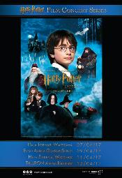 Harry Potter i Kamień Filozoficzny in Concert