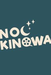 Juwenalia UEK 2017: Noc Kinowa