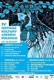 IV Festiwal Greków Polskich