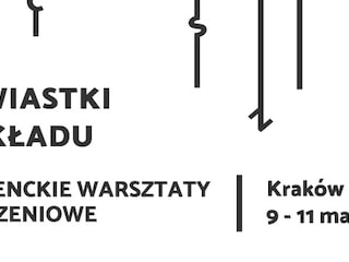 11. Studenckie Warsztaty Tłumaczeniowe - 11. Studenckie Warsztaty Tłumaczeniowe, UJ, Uniwersytet Jagielloński