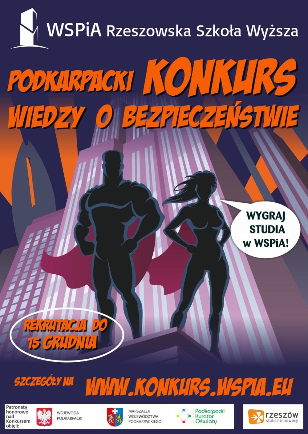 Konkurs zorganizowany jest przez WSPiA Rzeszowską Szkołę Wyższą.