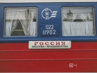 Matura z j�zyka rosyjskiego - sprawd� odpowiedzi! - matura 2016 j�zyk rosyjski odpowiedzi klucz przyk�adowe rozwi�zania poziom podstawowy rozszerzony