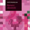 Z Polską i Ukrainą jest jak z barszczem - barszcz ukraiński książka piotr pogorzelski książka reportaż wydawnictwo helion