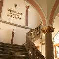 Rekrutacja na UAM trwa - uam uniwersytet adama mickiewicza poznań rekrutacja indeksy miejsca kierunki