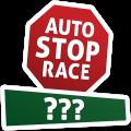 Auto Stop Race 2015. Jaki b�dzie cel tegorocznej podr�y? - auto stop race 2015 cel podr�y wy�cig autostopem studenci