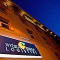 Wy�sza Szko�a Logistyki poszerza ofert� studi�w podyplomowych - kompetencje mened�era w biznesie, wy�sza szko�a logistyki, pozna�