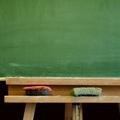 Edukacja wed�ug PiS - edukacja, pis, zmiany w edukacji, likwidacja klas profilowanych