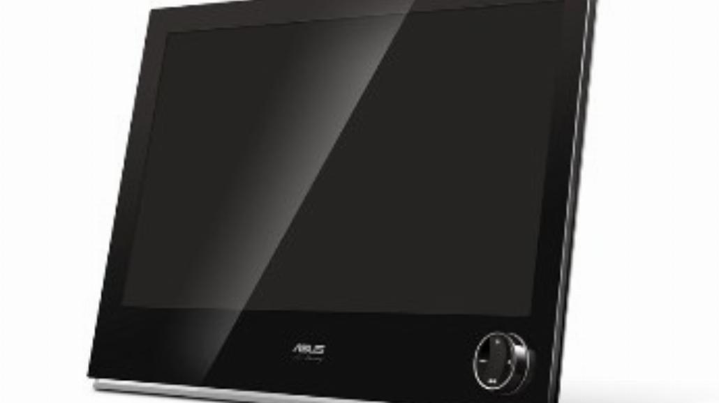 Designerski monitor od ASUS-a