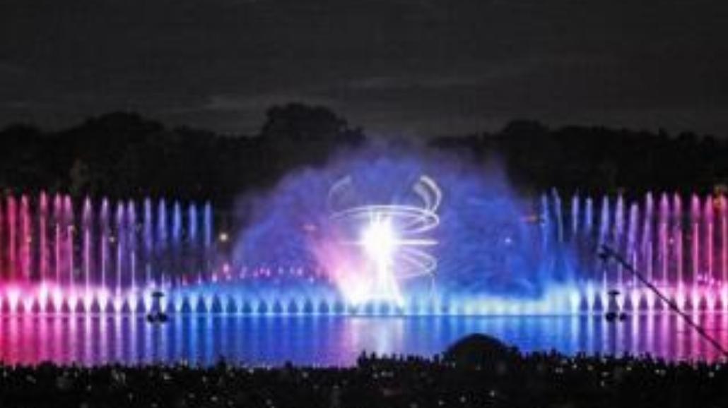 Kolejne pokazy multimedialnej fontanny już wkrótce