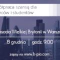 Konferencja w ramach 6. edycji British-Polish Investment Alliance - Szkoła Główna Handlowa, B-PIA, wydarzenie, wykład, spotkanie, studia, projekt